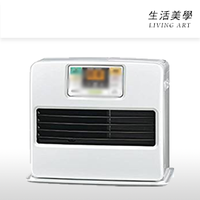 電暖器推薦日本製 CORONA【FH-ST5717BY】煤油電暖爐  煤油暖爐 20坪以下 7.2L