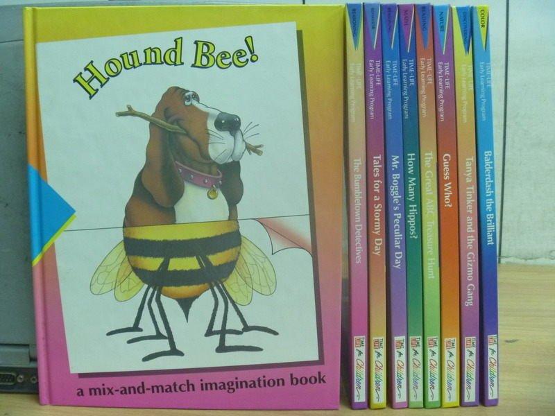 ~書寶 書T2/語言學習_RCU~Hound Bee_Guess Who_Balderda