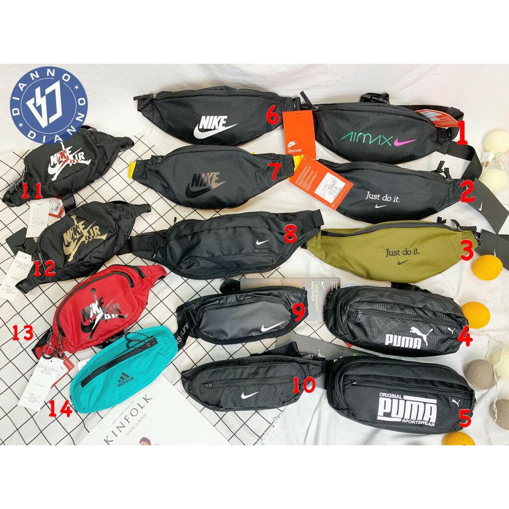 帝安諾-NIKE JORDAN PUMA 腰包 側背包 斜背包 運動背包 包包 霹靂包 BA4272-067