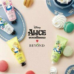 韓國 BEYOND x ALICE 閃耀愛麗絲乳木果油護手霜 40ml【櫻桃飾品】【24197】