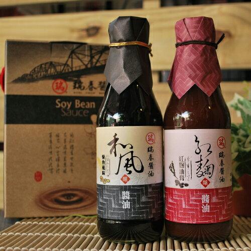 【瑞春醬油】紅麴醬油+和風醬油