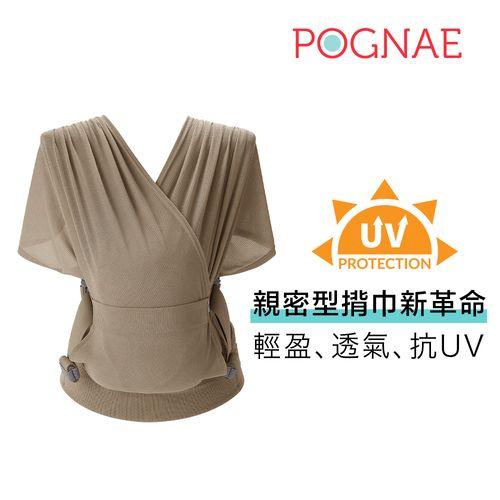 Pognae Step One Air 抗UV 包覆式新生兒揹巾-大地棕(一件式揹巾)★愛兒麗婦幼用品★