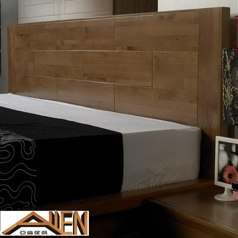 亞倫傢俱*山姆威爾6*7尺King Size南洋檜實木床架