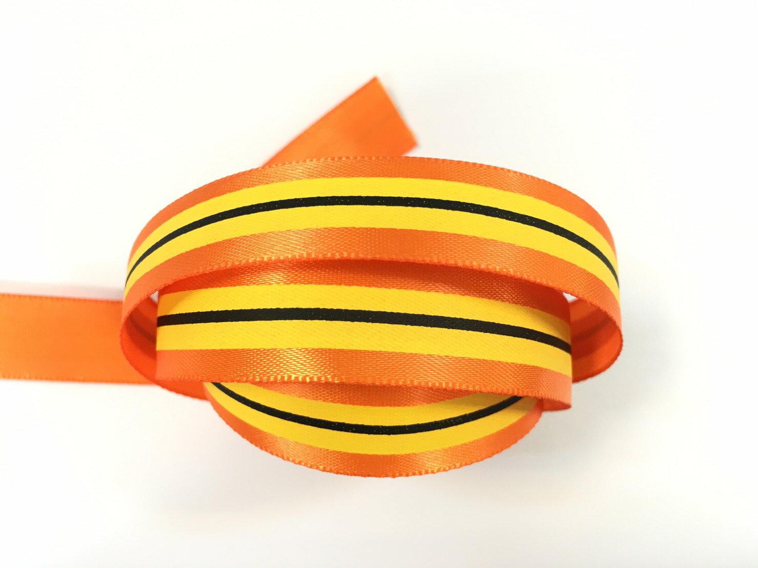 單面緞緞帶-橫條 15mm 3碼裝 - 限時優惠好康折扣