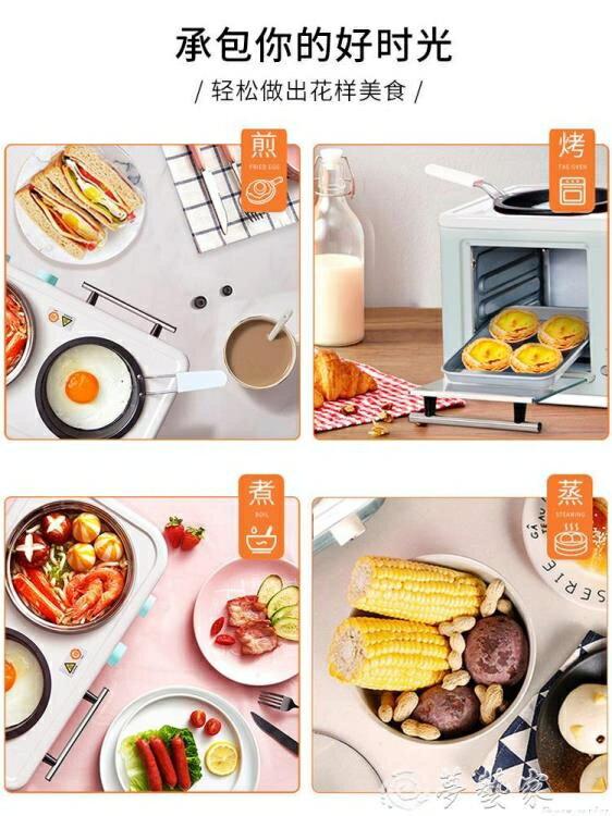 早餐機 快哉三明治烤面包機家用早餐機多功能四合一體小型煮粥懶人神器