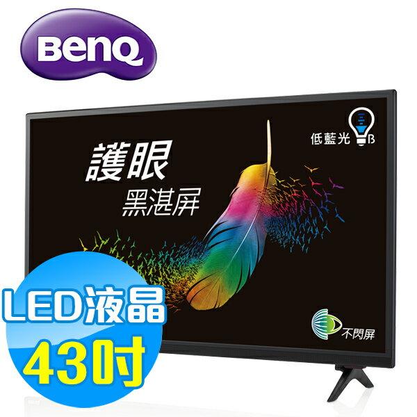 BenQ明基 43吋 43CF500 LED液晶顯示器 液晶電視 (含視訊盒) 智慧藍光不閃屏