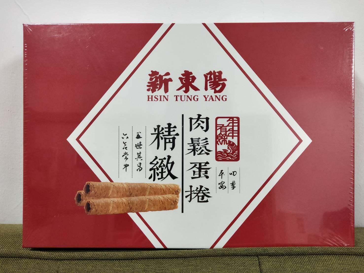 新東陽 肉鬆蛋捲禮盒
