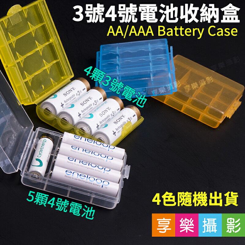 [享樂攝影]AAA/AA電池盒 四號/三號電池 3號 4號 電池收納盒 可參考 SANYO SONY 充電電池 閃光燈 600EX 580EX SB910 SB900