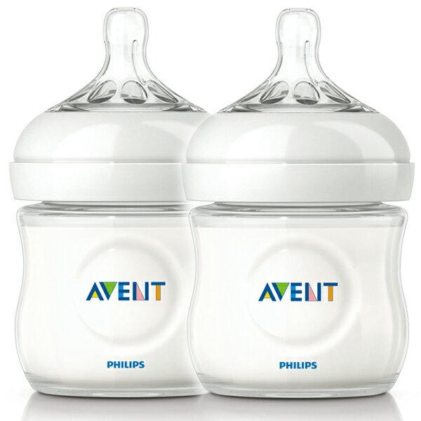 Philips Avent 新安怡 - 親乳感PP防脹氣奶瓶 125ml (2入) - 限時優惠好康折扣