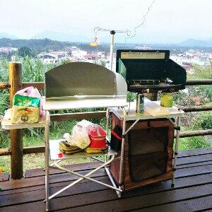 美麗大街【106102412】野營露營野餐超高CP值行動廚房便攜高檔[媲美上萬元]