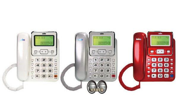 SAMPO 聲寶 來電顯示型電話機 HT-W901L