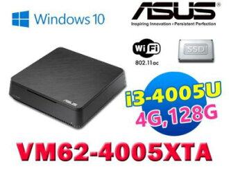 ASUS華碩 VIVO PC VM62-4005XTA 迷你電腦 i3-4005U/4G/128G/WIN10