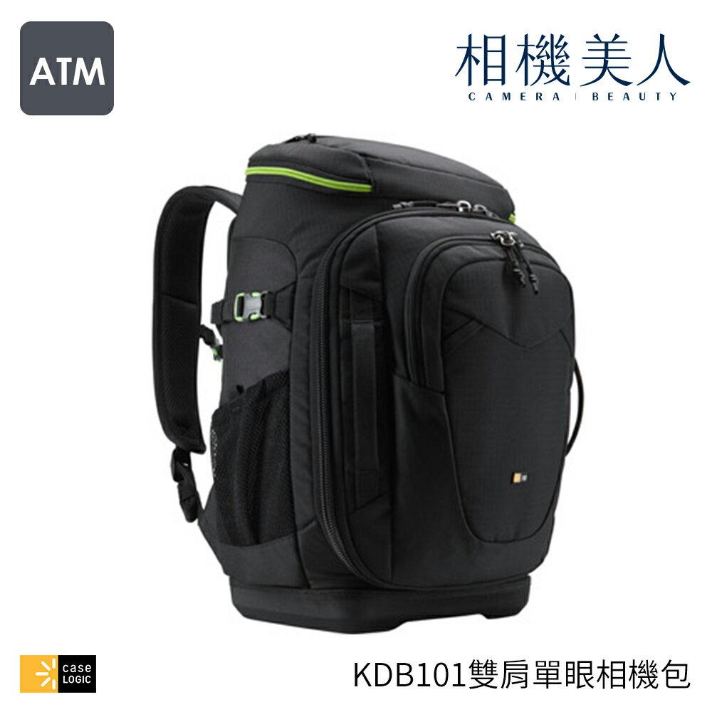 CASE LOGIC KDB101 單眼相機雙肩背包 - 限時優惠好康折扣