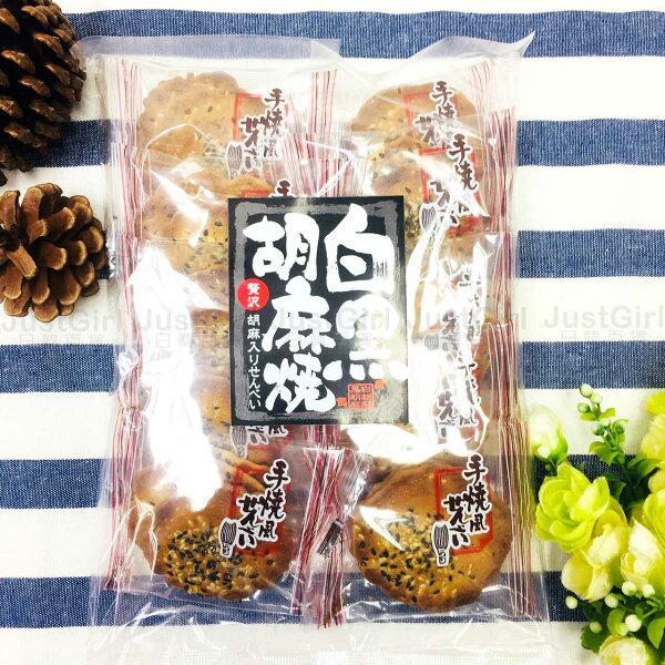 高木黑白芝麻煎餅煎餅餅乾30片129g食品日本製造進口JustGirl