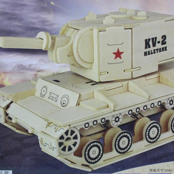 DIY木質拼圖 3D立體拼圖 (G-P282 KV-2重型坦克) / 一組入 { 定199 } 大4片入 四聯木質拼圖 組合式拼圖 2