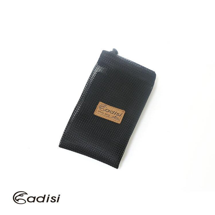 ADISI 燈條配件包AS17001 | LED暖白光燈條專用 / 城市綠洲(裝飾燈袋子、露營燈袋、袋子)