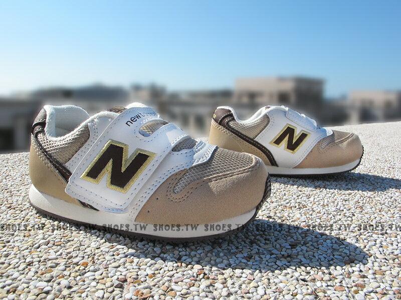 [13.5cm]《超值6折》Shoestw【FS996BEI】NEW BALANCE 996 學布鞋 童鞋 運動鞋 小童 卡其 金標
