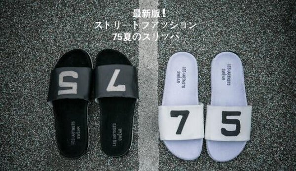 FINDSENSEMD日系高品質男時尚75數字休閒室內戶外潮鞋拖鞋一字拖拖鞋海灘鞋