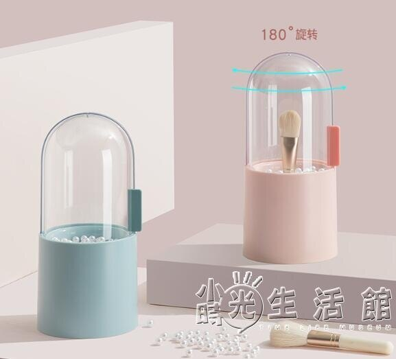 化妝刷子收納桶防塵筆筒梳妝台桌面眉筆帶珍珠ins風眼影刷收納盒