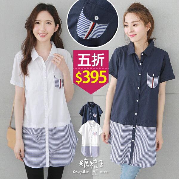 ★五折價$395★糖罐子拼接條紋造型口袋長版襯衫→預購【E49576】