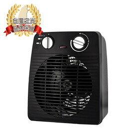 尚朋堂即熱式電暖器SH-3330【三井3C】