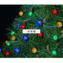 聖誕燈裝飾燈LED50燈珍珠燈造型燈(彩色光)(插電式/附控制器跳機)YS-XLP050002
