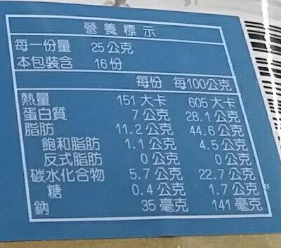 味覺生機 黃粒紅老灶水煮瓜子-400g / 包(竹鹽茴香) [大買家] 1