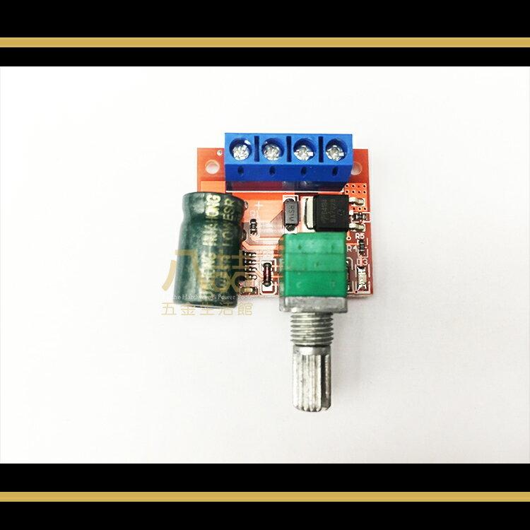 HW-687 PWM直流馬達調速器 5V-28V  5A 開關功能  LED調光器 調速模組 5