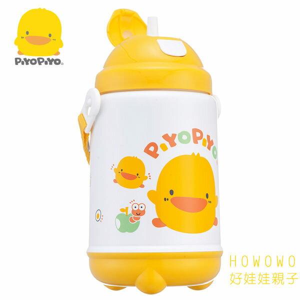 黃色小鴨 兒童直飲水壺 彈跳保溫保冷水杯  420CC  83352