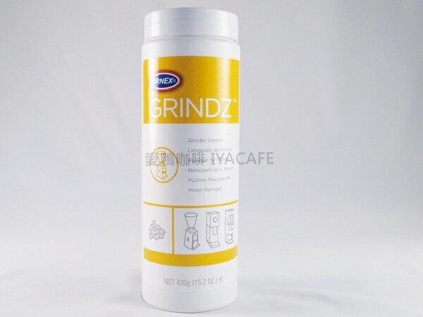 《愛鴨咖啡》URNEX 磨豆機 專業 清潔錠 430g 美國原裝進口