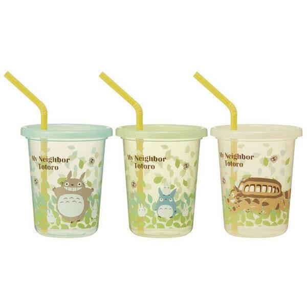 X射線【C345777】龍貓塑膠吸管杯(3入),水瓶/隨身瓶/直飲水壺/學習杯/