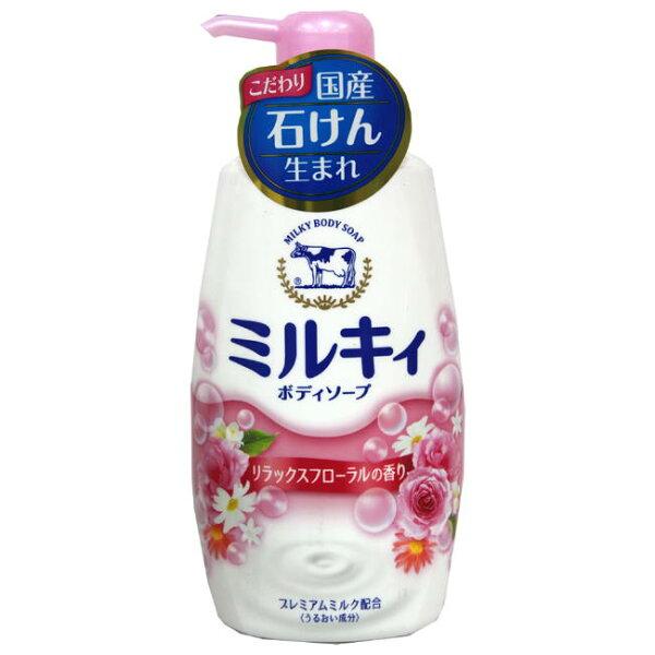 餅之鋪食品暢貨中心:牛乳石鹼牛奶玫瑰香沐浴乳550ml瓶