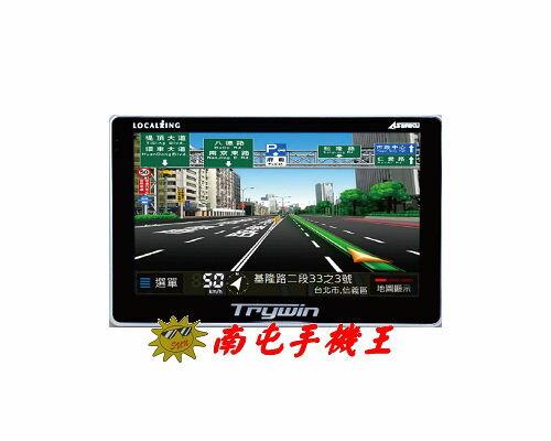 南屯手機王 TRYWIN X680 多媒體娛樂導航機~宅配免 ~