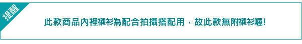☆BOY-2☆【PPK88041】英倫風V領條紋袖針織毛衣外套 2