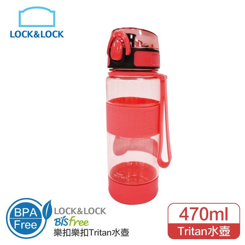 LOCK LOCK樂扣樂扣優質矽膠提帶水壺470紅/500黑/580薄荷/700薄荷 兒童水壺 彈蓋水壺開水壺茶壺