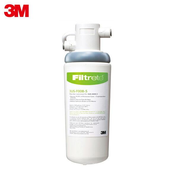 【3M】S008極淨便捷系列櫥下型可生飲淨水器7100005399