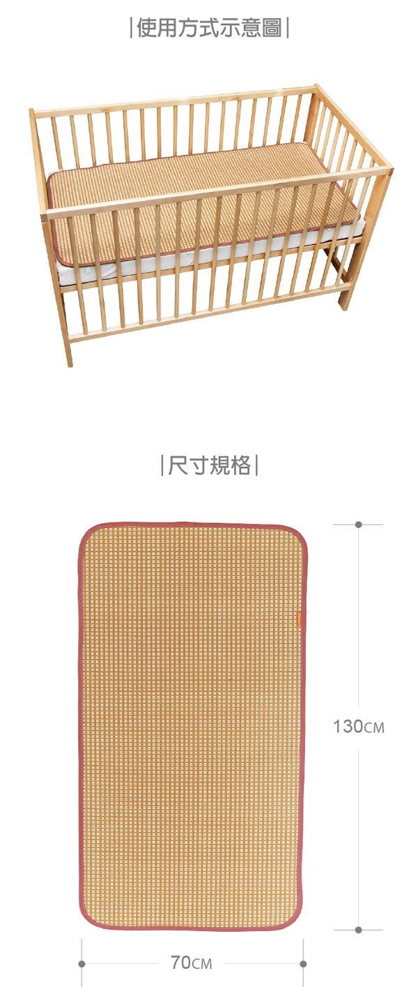 媽咪小站 - 3D天然纖維柔藤墊 -XL 70x130cm  (美規嬰兒床墊適用) 2