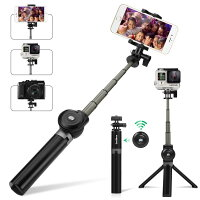Leelbox Bluetooth Selfie Stick with Tripod and Detachable Wireless Remote Extendable Monopod Stand Holder Universal for Digital Camera and Android iOS Mobile Smart Phone