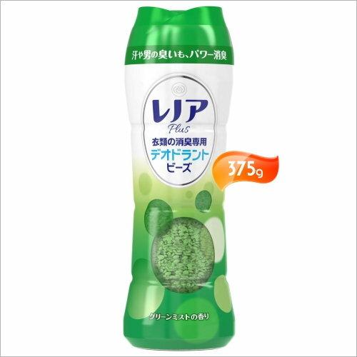 P&G洗衣芳香顆粒-375g(綠草清香) [54562]
