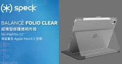 Speck Balance Folio Clear iPad Pro 11吋 多角度側翻皮套 - 黑色/透明背蓋