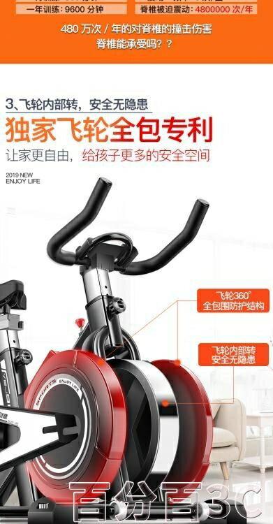 【快速出貨】動感單車英爾健動感單車家用室內鍛煉健身車健身房器材腳踏運動自行車創時代3C 交換禮物 送禮