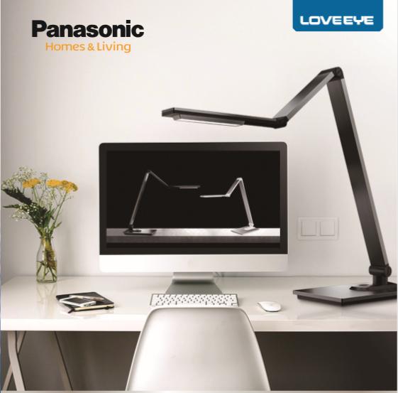 國際牌Panasonic觸控式四軸旋轉LED檯燈HH-LT061709(灰)