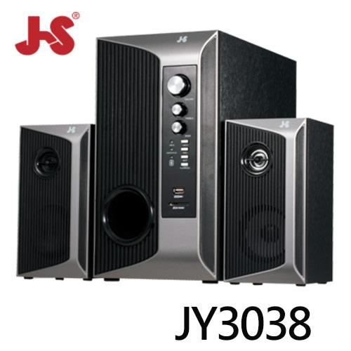 【JS 淇譽】JY3038 魔羯座 2.1聲道 3600W 全木質藍芽喇叭 藍牙喇叭