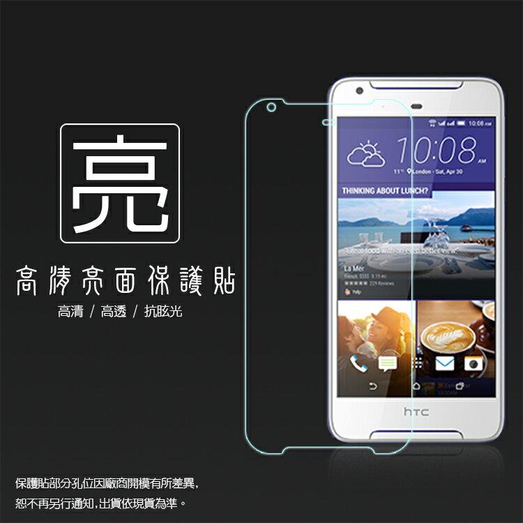 亮面螢幕保護貼 HTC Desire 628 保護貼