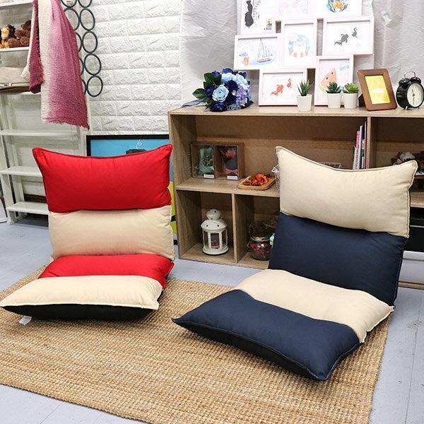 和室椅 和室電腦椅 休閒椅 《艾斯韓風拼色防潑水五段和室椅》-台客嚴選