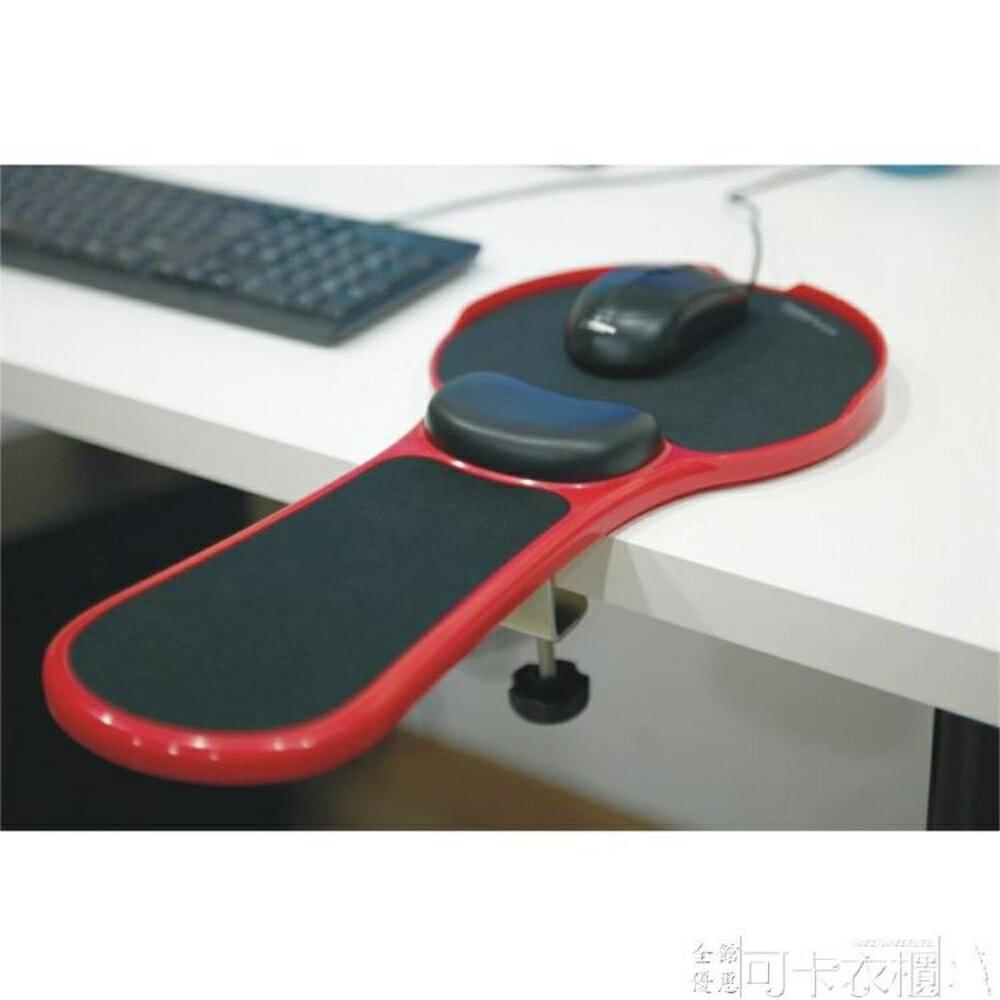 創意桌椅兩用電腦手托架記憶棉手腕墊托臂托肩護腕手枕墊墊  領券下定更優惠