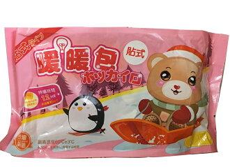 暖暖熊 貼式12H暖暖包 8入/包【德芳保健藥妝】
