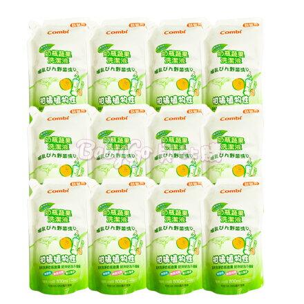 *babygo*康貝 Combi 新奶瓶蔬果洗潔液補充包特惠組【箱購最優惠】