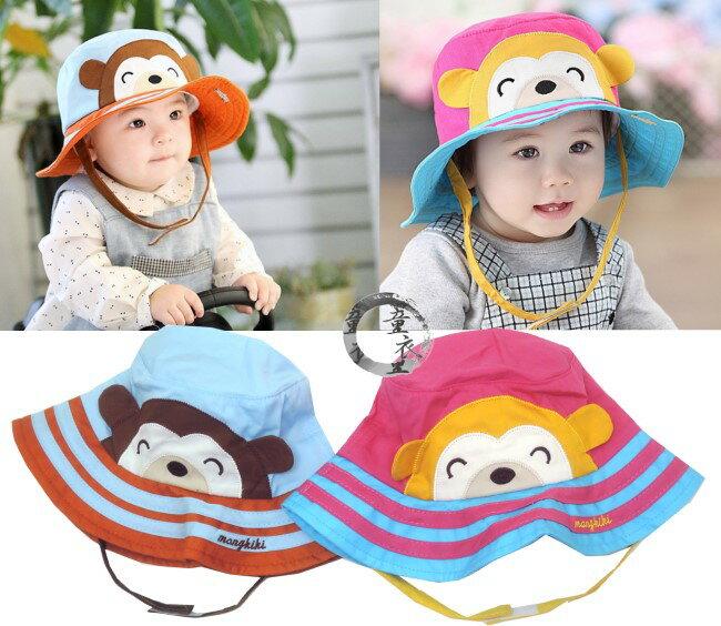 童衣圓【R019】R19猴子遮陽帽 春夏 可愛 動物 軟布 翻邊 防曬 造型 漁夫帽 寶寶帽 盆帽 適合頭圍50cm內