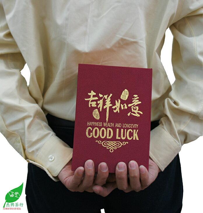 ~杰興茶行X茶之書~阿里山翠玉烏龍  BOOK TEA GIFT BOX  Green J